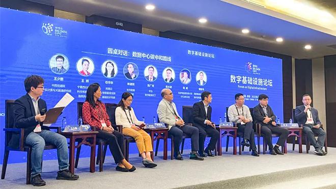 数字新基建 产业新动能 | 浩云长盛受邀参加2021年数博会专业论坛